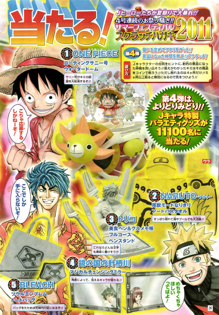 Chapitre Scan One Piece 637 VF Page 19